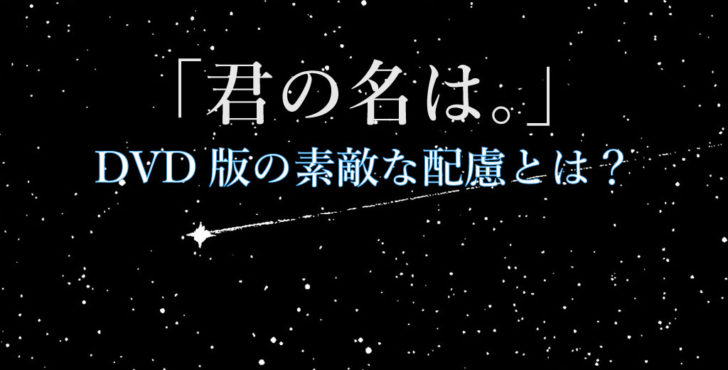 yourname-title